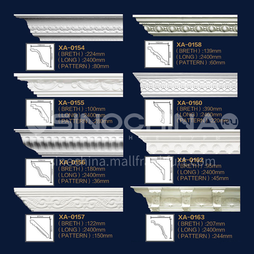 PU European style 2400mm ceiling carved cornice mouldings 23