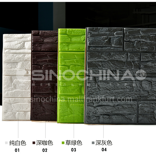 Waterproof and mildew proof modern 3D Self-Adhesive wall panel 8803