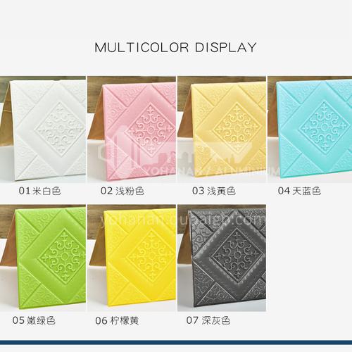 Waterproof and mildew proof modern 3D Self-Adhesive wall panel 7801