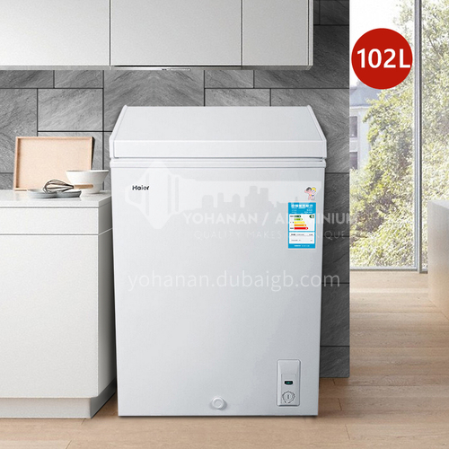 Haier large-capacity freezing and refrigerating small freezer 102 liters DQ000153