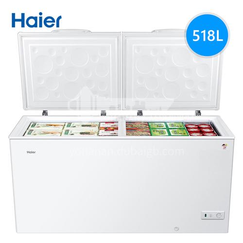 Haier/海尔 large-capacity refrigerating and freezing large freezer 518 liters DQ000155
