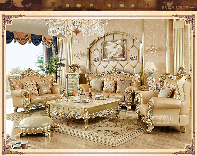 Gh 2018 European Style Living Room Sofa, Living Room Furniture Classic Style