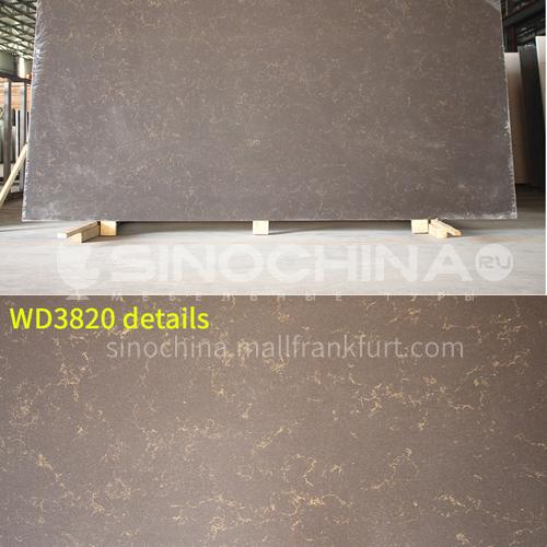 Brown color Pattern quartz stone GC-007