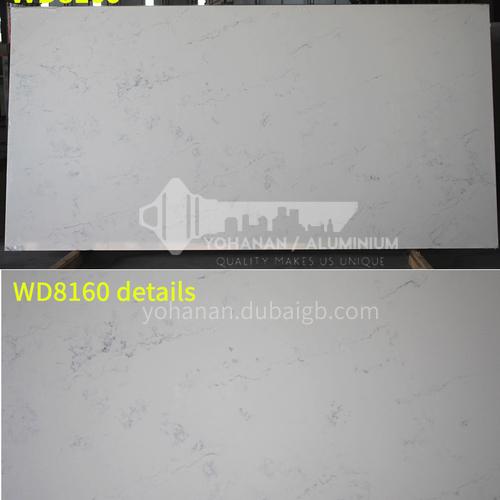 Top material Chinese marble quartz stone GC-009