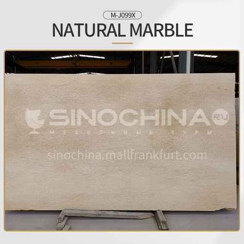 Classic European-style beige natural marble M-J099X