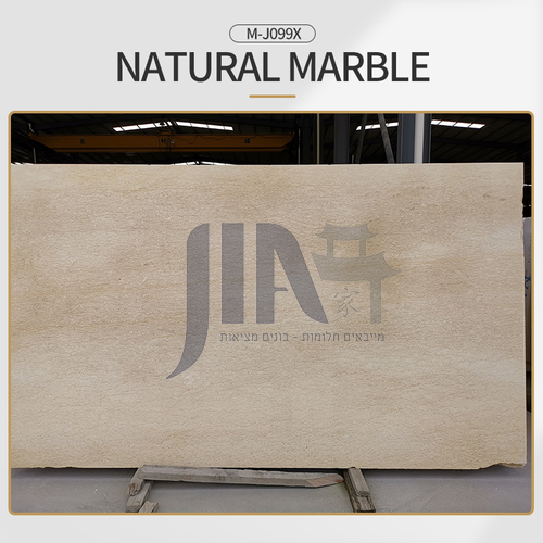 600*600mm Hot selling yellow stone classic style natural marble M-J099X