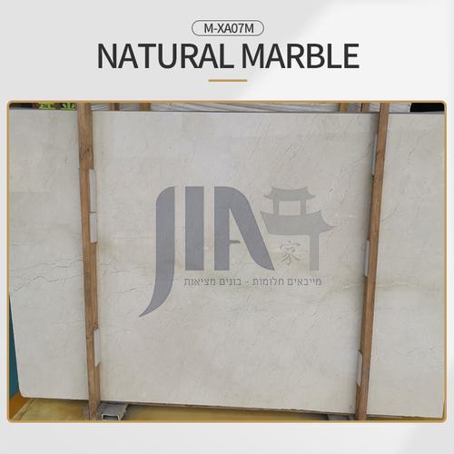 800*800mm Hot sale European style natural beige marble creama marfil M-XA07M