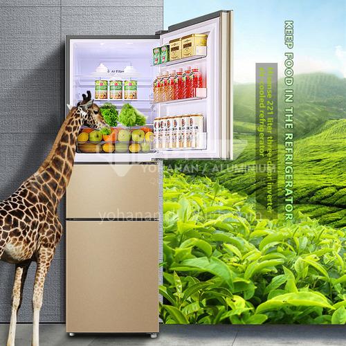 Hisense  Three-door air-cooled frost-free small energy-saving inverter refrigerator 221 liters DQ000188