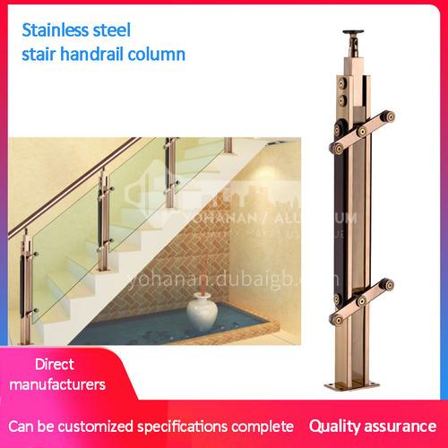 304 Stainless Steel Handrail Column GJ-83030