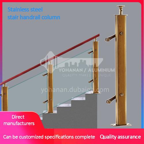 304 Stainless Steel Handrail Column GJ-83046