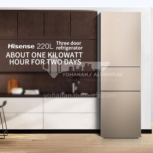 Hisense  three-door energy-saving small freezer refrigerator 220 liters DQ000187