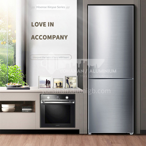 Hisense energy-saving refrigeration and freezing embedded double door refrigerator 177 liters DQ000186