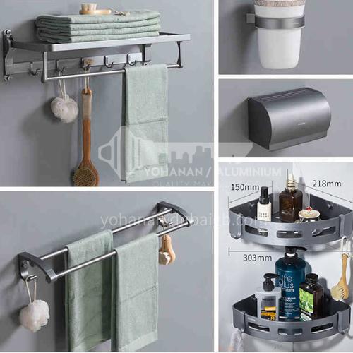 Bathroom accessories set of five smoke grey  LW-3297