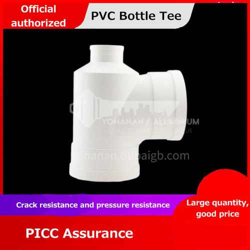 Bottle Tee (PVC-U Drainage Pipe Fittings) White