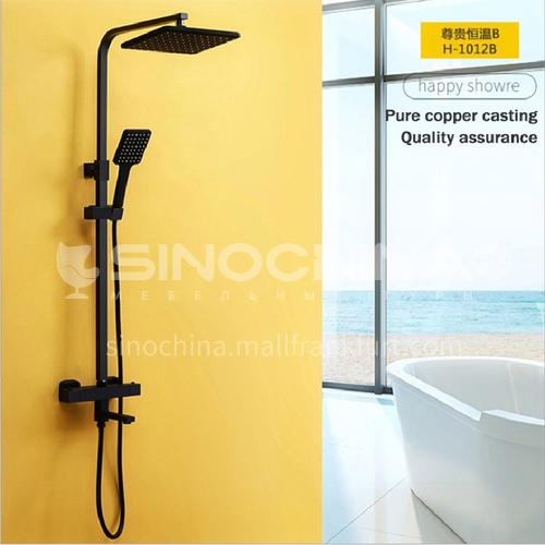 Black color three function shower head LW8805