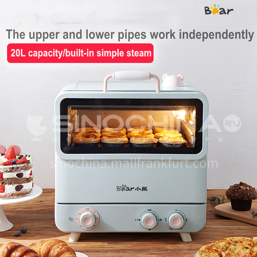 Bear electric oven household baking mini small automatic cake bread tender multi-function steaming and baking machine DQ000523