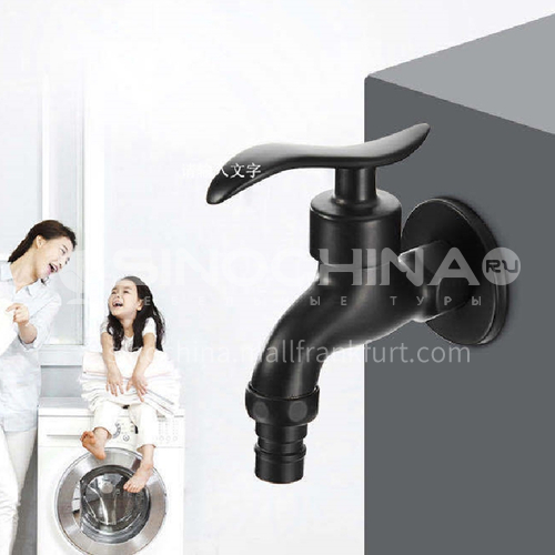Bathroom washing machine single cold faucet LW-QQ2
