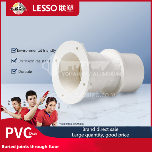 Buried joints through floor (PVC-U Drainage Pipe Fittings)