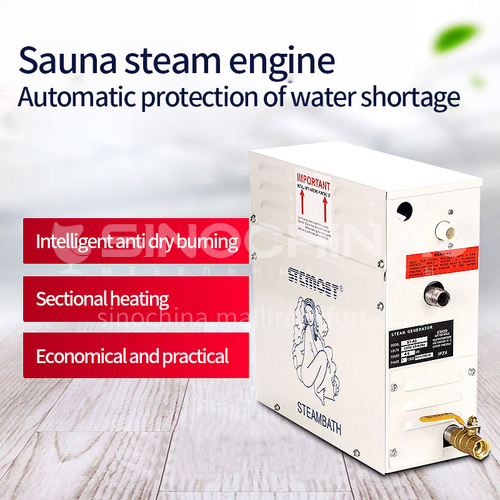 Sauna steam engine sauna room equipment electric steam generator sweat room equipment DQ000670