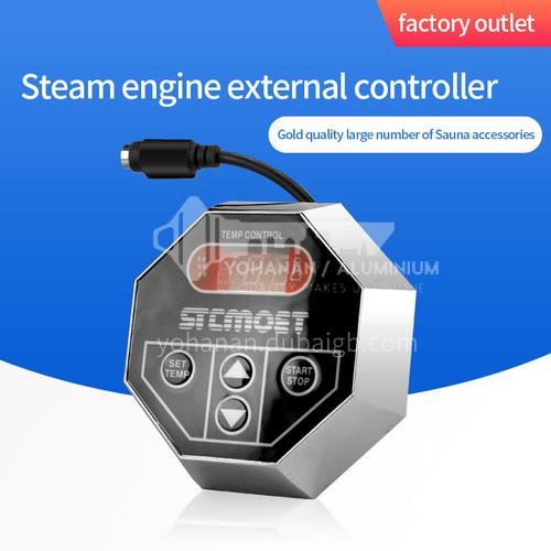 STEAMIST Smith steam engine external controller wet steamer control panel controller sauna accessories DQ000671