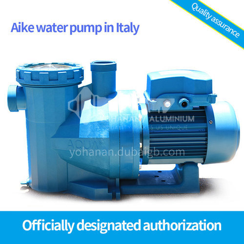 Aike AS water pump swimming pool circulating filtration water pump hydrotherapy massage sewage suction pump quality assurance DQ000660