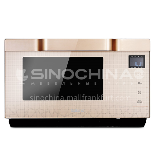 Galanz Inverter Microwave Microwave Stainless Steel Speed Heat 900W DQ000699