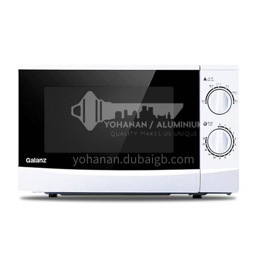Galanz classic 20L turntable mechanical household microwave oven small official flagship store genuine DQ000903