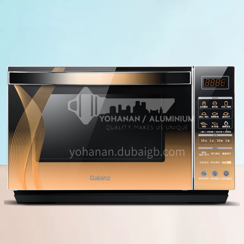 Galanz microwave household oven micro steaming and baking integrated intelligent automatic flat light wave DQ000904
