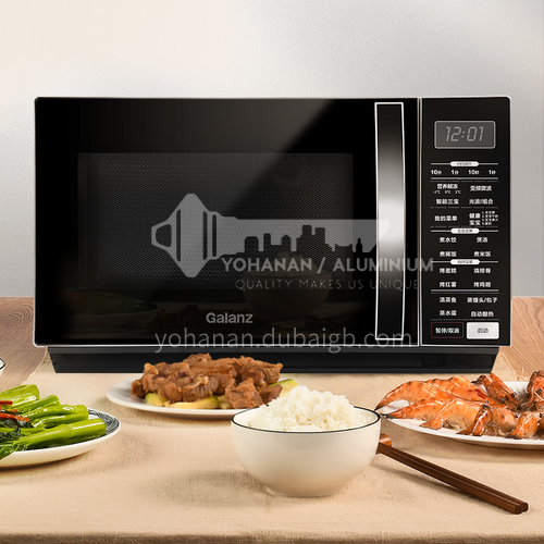 Galanz Inverter Microwave Oven Home 23L Flat Micro Steaming and Baking All-in-one Official Flagship Lightwave Oven DQ000909