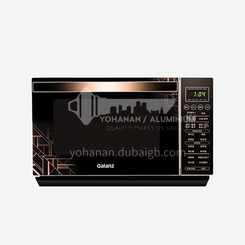 Galanz microwave oven flagship store official flagship frequency conversion R6 (B4) oven microwave integrated household DQ000916