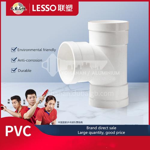 90° Tee (PVC-U Drainage Pipe Fittings) White