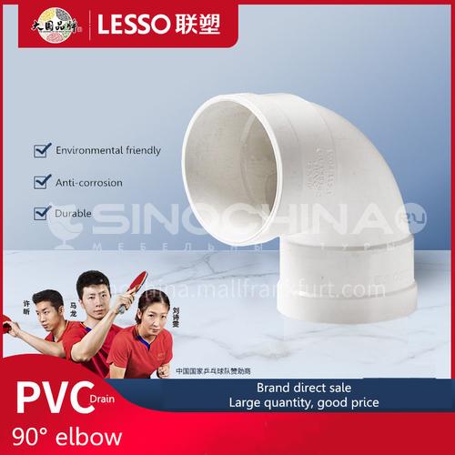 90° Elbow (PVC-U Drainage Pipe Fittings) White