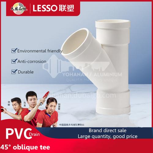 45° oblique tee (PVC-U Drainage Pipe Fittings) White