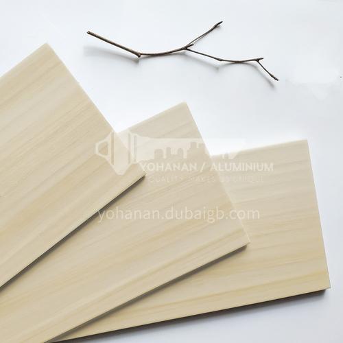 Anti-slip modern wood grain tile-200x1200mm AL12211