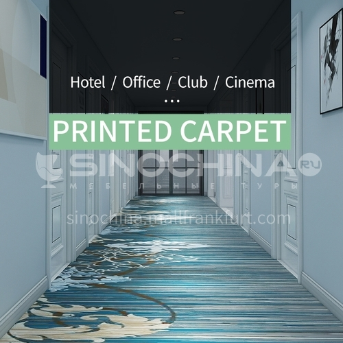 Carpet series of office cinema hotel project 1