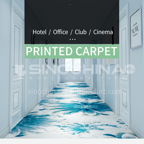 Corridor carpet series 2  for office cinema hotel project
