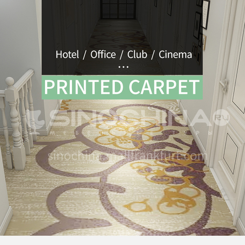 Corridor carpet series 4  for office cinema hotel project