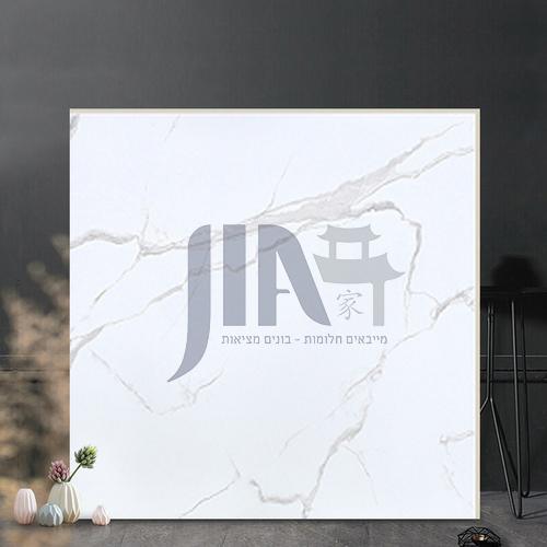 Diamond tile imitation marble floor tile new living room background wall tile-SKL8231 800mm*800mm