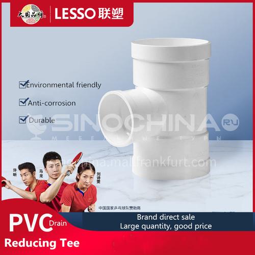 90° Reducing Sanitary Tee (PVC-U Drainage Pipe Fittings) White