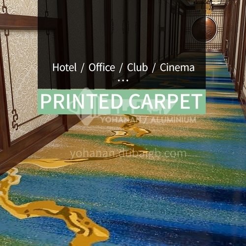 Corridor carpet series 8  for office cinema hotel project