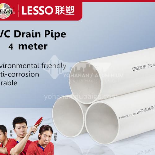 PVC Drainage Pipe (Plain End) White 4M
