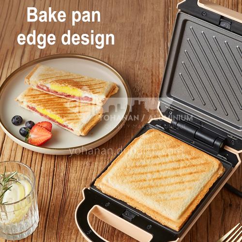 Bear sandwich maker breakfast maker artifact household toaster small multifunctional light food maker waffle maker DQ000537