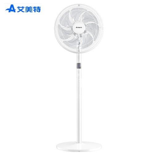 Airmate electric fan floor home desktop remote control silent office automatic shaking head fan DQ000541
