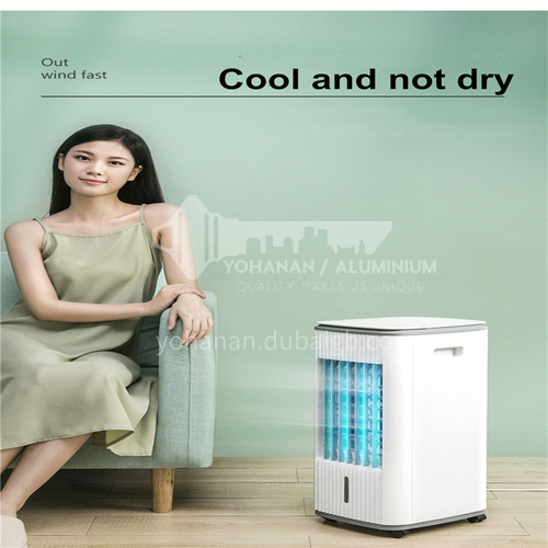 Airmate air conditioning fan household refrigerator single cooling fan small water cooling fan silent mobile air conditioning air cooler DQ000546