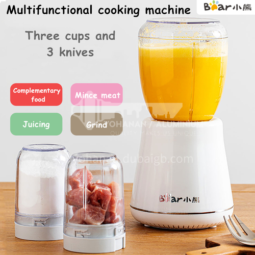 Bear/小熊  cooking machine baby food supplement small household multifunctional juicer electric mixer DQ000489