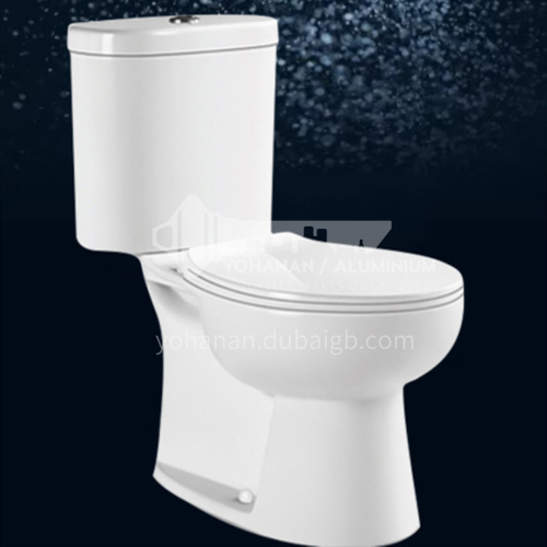 two-piece Floor Mounted dual flushing Toilet with pp cover   S-trap 230mm