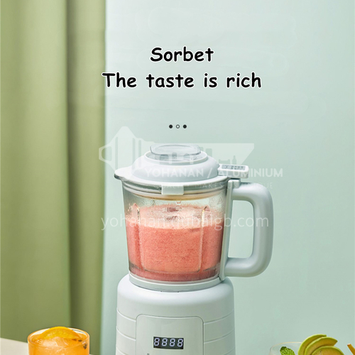 Bear/ 小熊 wall breaking machine heating silent automatic household multi-function cooking machine small juicer soymilk machine DQ000497
