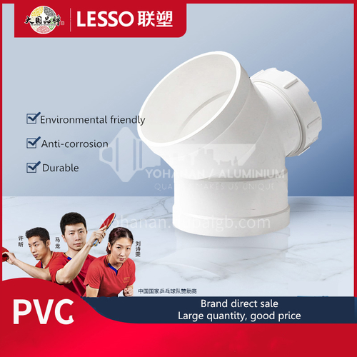 45° Elbow with Cleanout (PVC-U Drainage Pipe Fittings) White