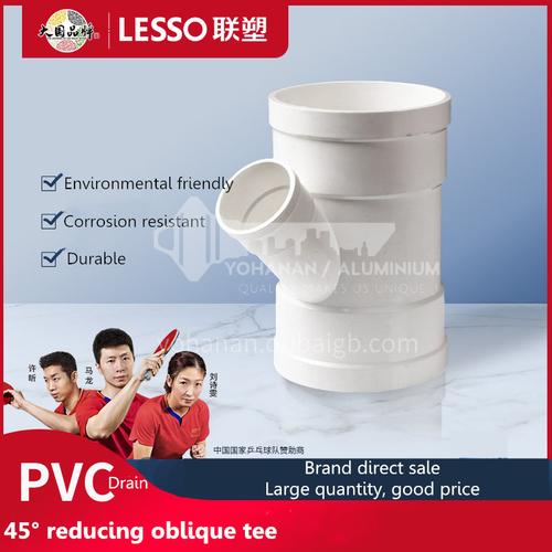 45° Reducing Wye (PVC-U Drainage Pipe Fittings) White