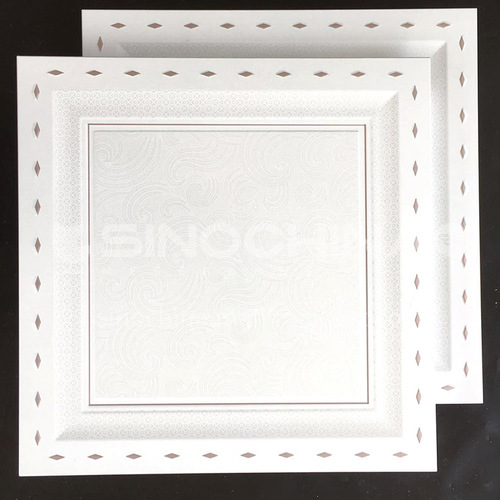300*300mm aluminum gusset ceiling waterproof, fireproof and antifouling kitchen and bathroom special ceiling JLT7207